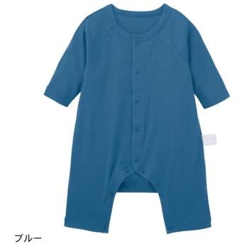 カエルロンパース ベビー服 フライス GITA ジータ 長袖 ロンパース 前開き 綿100% ベビー 服 新生児 男の子 女の子 新生児服 ブルー 60 70 80