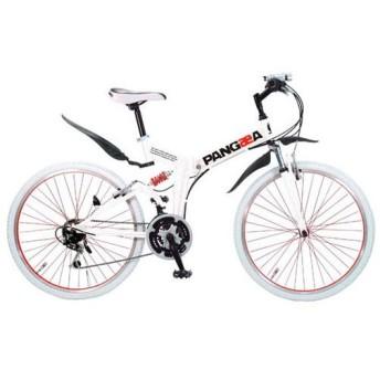 【PANGAEA】DOMINION26 パンゲア ドミニオン26インチ Wサスペンション折りたたみマウンテンバイク(18段変速付き) ホワイト 73370-12