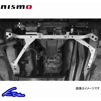 ニスモ アンダーフロア補強バー トランク スカイラインGT-R BNR32 79175-RSR25 NISMO Under-Floor Reinforcing Bar ボディ補強