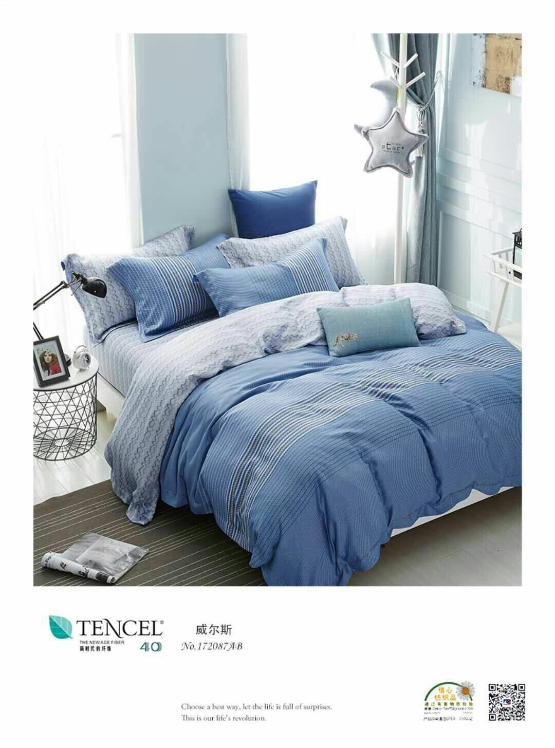 【特惠純天然】藍非7件式天絲鋪棉床罩組