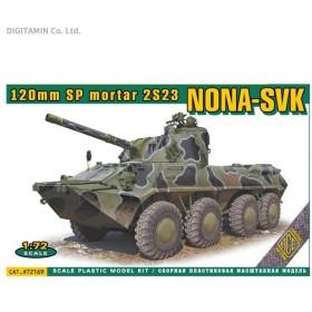 ACE 1/72 露・2S23ノーナSVK・120mm自走迫撃砲 プラモデル UA72169(ZS46822)