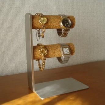 誕生日プレゼントに 2段丸パイプ4 6本掛け腕時計スタンド ak-design No.81114