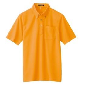 アイトス 吸汗速乾(クールコンフォート)半袖ボタンダウンポロシャツ(男女兼用) 063オレンジ 5 10599-063-5