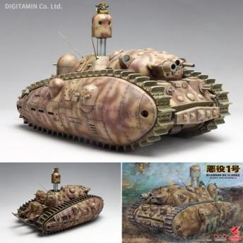 アスカモデル 1/72 夢の多砲塔戦車 悪役1号 短砲身 プラモデル SPG-1(ZS44996)