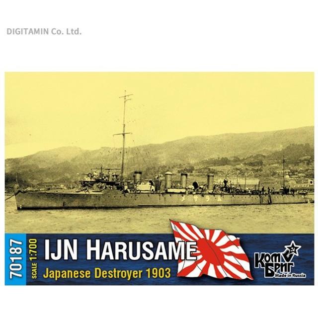 コンブリック 1/700 日・駆逐艦 春雨(初代) 1903 ガレージキット CS70187(ZS44719)