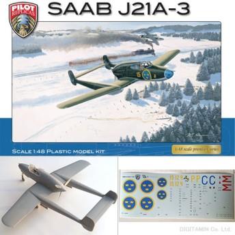 パイロットレプリカ 1/48 サーブ J 21A-3 攻撃機 プラモデル PLR48A001(ZS01427)