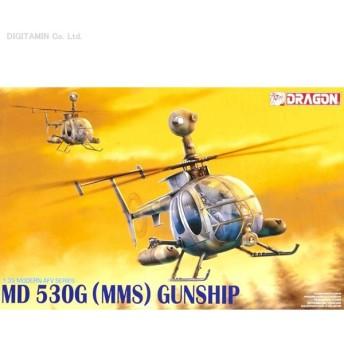 ドラゴン 1/35 現用偵察・攻撃ヘリ MD530G マスト装着照準器装備型 プラモデル DR3526(ZS05649)