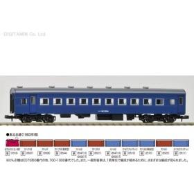 9511 トミックス TOMIX スハフ42(アルミサッシ・青色) Nゲージ 鉄道模型 (ZN08469)
