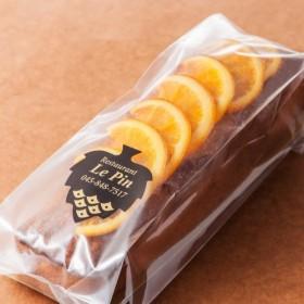 横濱キャトルキャール 2本セット 【オレンジ・オレンジ】