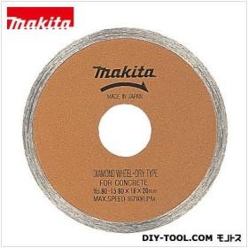 マキタ/makita ダイヤ80リムダイヤモンドホイール A-20410