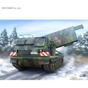 送料無料◆1/35 ドイツ陸軍 MLRS 多連装ロケットシステム プラモデル トランペッター 01046(ZS22696)