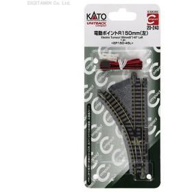 20-240 カトー KATO 電動ポイントR150mm45°(左) Nゲージ 鉄道模型 (N4429)