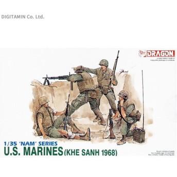 1/35 ベトナム戦争 アメリカ海兵隊 ケサンの戦い 1968 プラモデル ドラゴン DR3307(ZS28280)