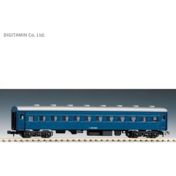 TOMIX トミックス 8547 国鉄客車 スハ43形 (青色) Nゲージ 鉄道模型(ZN44920)