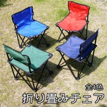 折りたたみイス 折りたたみ椅子 運動会 折り畳み 背もたれ付き いす アウトドアチェア キャンプ レジャー 背もたれ付