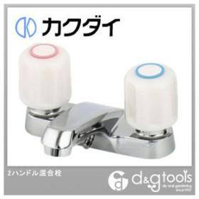カクダイ(KAKUDAI) 2ハンドル混合栓(混合水栓) 1532SP