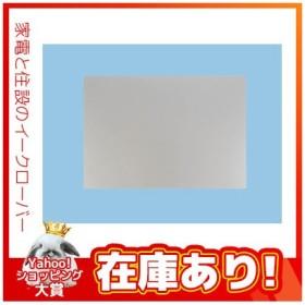 πパナソニック レンジフード【FY-MH956C-S】幕板幅広90cmタイプ