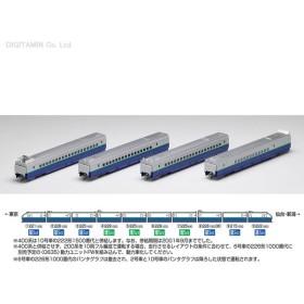 92853 トミックス TOMIX 200系東北・上越新幹線(リニューアル車)増結セット (4両) Nゲージ 鉄道模型 (ZN00226)