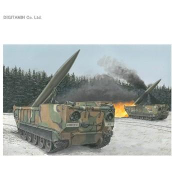 1/35 M752 自走ミサイルランチャー ランス プラモデル ドラゴン DR3576(ZS25755)