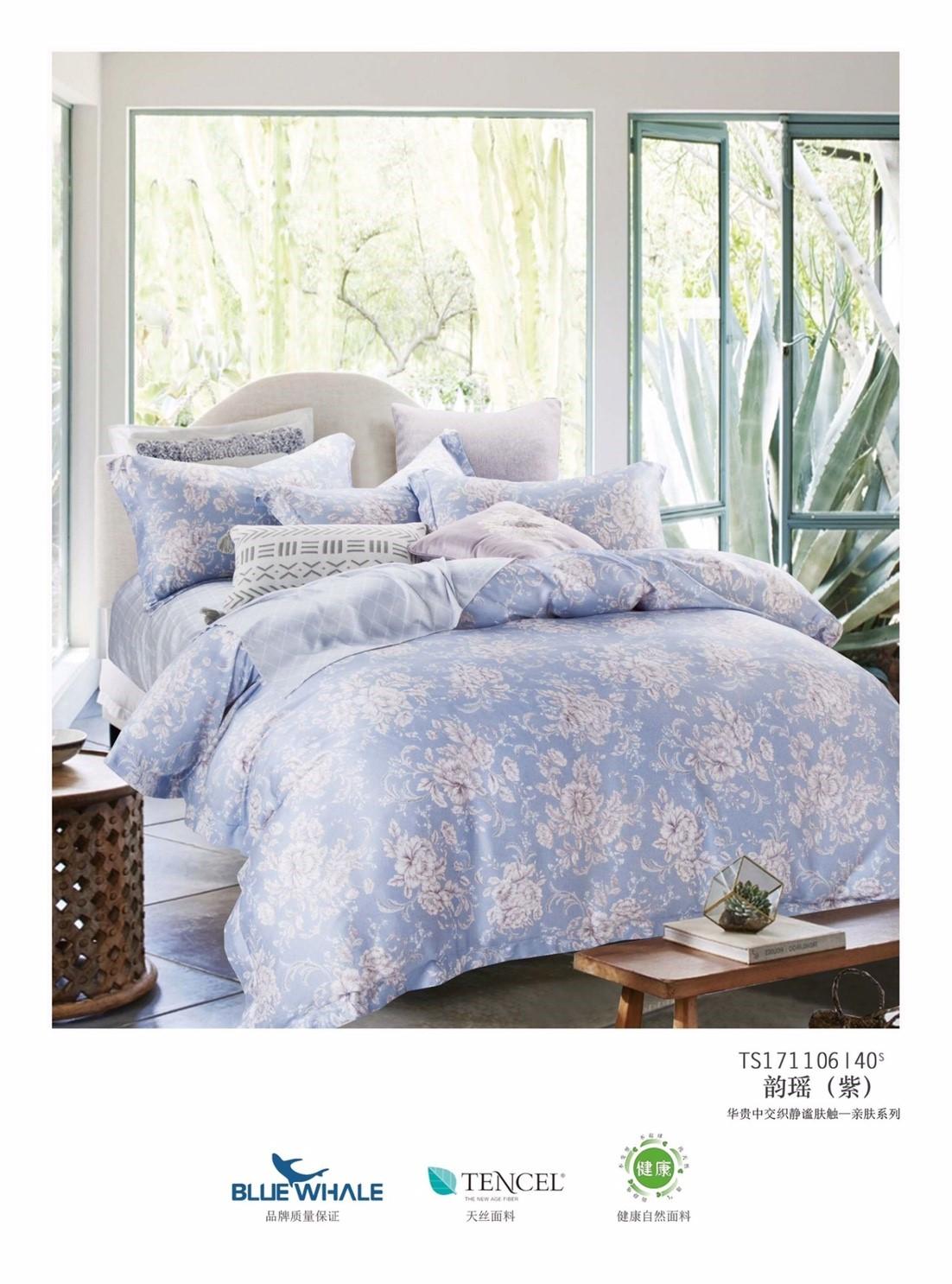 【特惠純天然】藍薇7件式天絲鋪棉床罩組
