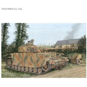 ドラゴン 1/72 WW.II ドイツ軍 IV号戦車H型 プラモデル DR7551(ZS39290)