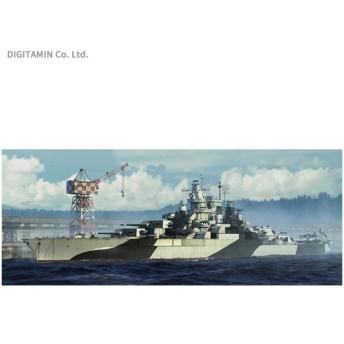 ピットロード 1/700 アメリカ海軍 戦艦 BB-43 テネシー 1944 プラモデル W202(ZS35637)