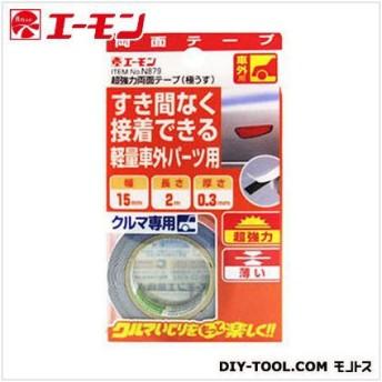 エーモン 超強力両面テープ(極薄) H120×W67×D17mm N879