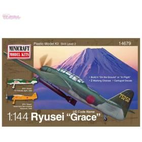 ミニクラフト 1/144 日本海軍艦上攻撃機 流星 プラモデル MC14679(D7914)
