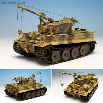 送料無料◆1/35 WW.II ドイツ軍 ベルゲパンツァー・ティーガーI & ボルクヴァルトIV A セット プラモデル ドラゴン DR6865(ZS31434)