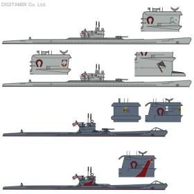 1/700 ドイツ潜水艦 Uボート VIIC/IXC型 Uボート エースPart2 4機セット プラモデル ハセガワ 30040 ※エッチング付属(ZS17558)