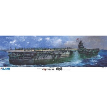 1/350 艦船シリーズ SPOT 旧日本海軍航空母艦 瑞鶴 DX プラモデル フジミ(C2756)