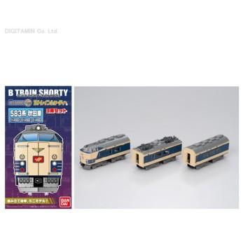 96513 バンダイ Bトレイン 583系 秋田車(3両入り) 鉄道模型 (ZN04909)