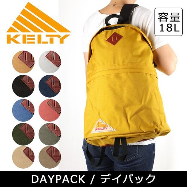 KELTY ケルティー DAYPACK 18L デイパック リュック 2591918 【カバン】