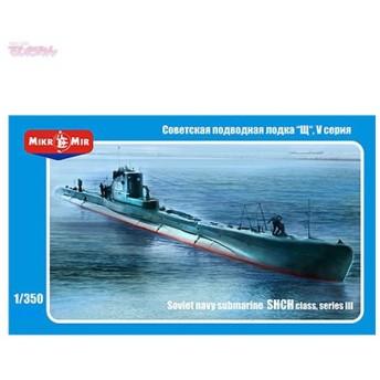 送料無料◆エイビス 1/350 露・Shch級 潜水艦 V型 プラモデル AVM9311(E4087)