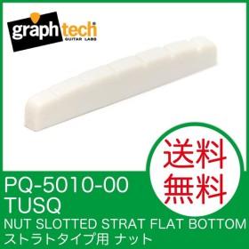 GRAPH TECH PQ-5010-00 TUSQ NUT SLOTTED STRAT FLAT BOTTOM ナット
