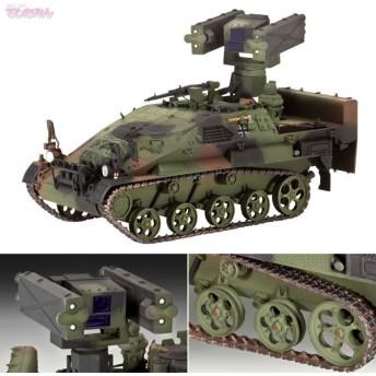 ドイツレベル 1/35 空挺軽装甲車LeFlaSys オセロ プラモデル 03089(D8943)