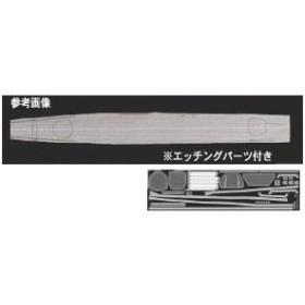 フジミ 1/700 グレードアップNo.37 日本海軍航空空母 大鳳 専用木甲板シール プラモデル(Y4343)