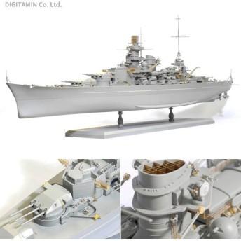 1/350 ドイツ海軍 戦艦 シャルンホルスト 1943 プラモデル ドラゴン DR1040(ZS32513)