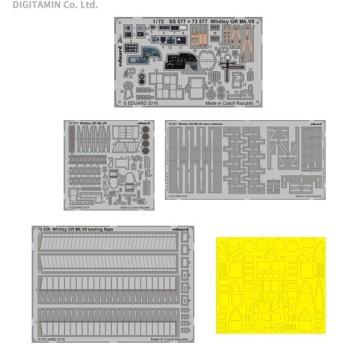 1/72 ホイットレイGR.MK.VII ビッグEDパーツセット (エアフィックス用) エデュアルド EDUBIG72123(ZS25067)