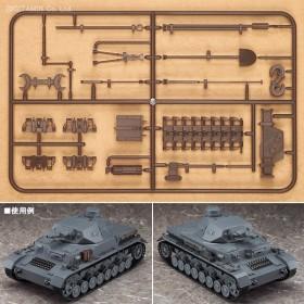 フィグマビークル IV号戦車 車外装備品セット (茶) プラモデル 1/12 figma Vehicles マックスファクトリー(ZS11887)