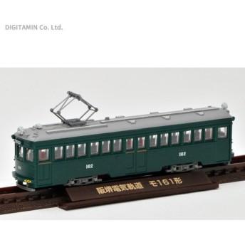 トミーテック 鉄道コレクション 阪堺電車モ161形 162号車 グリーン 1/150(Nゲージスケール) 鉄道模型(ZN33446)