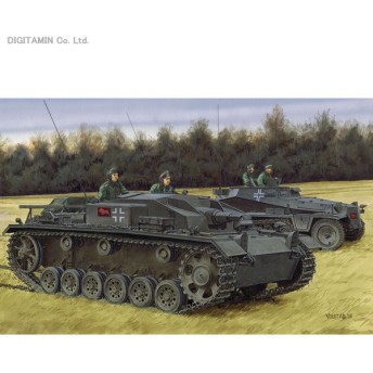 1/35 WW.II ドイツ軍 III号突撃砲E型 プラモデル ドラゴン DR6688(ZS14758)