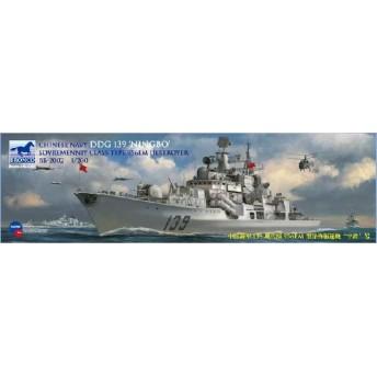 送料無料◆ブロンコ 1/200 中国海軍DDG139 NINGBO級 プラモデル CBS2002(D0214)