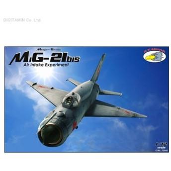 送料無料◆R.V.エアクラフト 1/72 MiG-21bis エアインテーク実験機 プラモデル RVA7245(ZS02069)