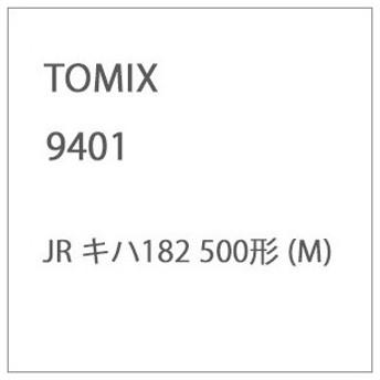トミックス (N) 9401 JR キハ182 500形(M) 返品種別B