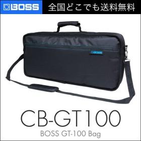 BOSS CB-GT100 マルチエフェクターGT-100用キャリングバッグ