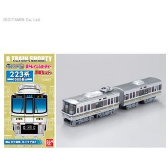 96010 バンダイ Bトレイン 223系1000番台(2両入り) 鉄道模型 (ZN06353)