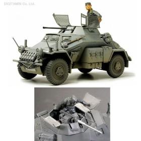 タミヤ 1/35 MM-270 4輪装甲偵察車 Sd.Kfz.222(エッチングパーツ付き) プラモデル (Y7269)