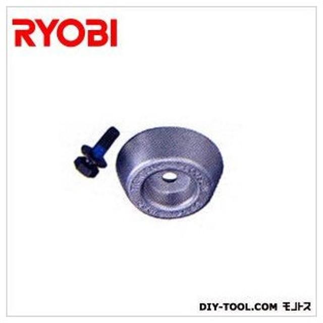 RYOBI/リョービ 刈払機用ボルトカバーAssy DB25907