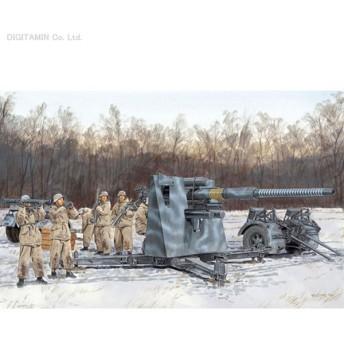 送料無料◆ドラゴン 1/35 WW.II ドイツ軍 88mm砲 Flak36 w/高射砲兵(冬季装備) プラモデル DR6260(F7526)